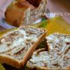 Eggless Povitica - Walnut Filled Sweet Bread