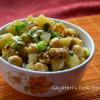 Chickpeas Potato Salad