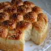 Khaliat Nahal/ Khaliat Al Nahal Recipe