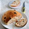 Eggless Julekake - Norwegian Christmas Bread
