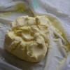 Homemade Mascarpone Cheese Recipe