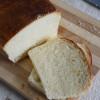 Eggless Brioche Loaf