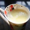 Butter Tea - Vegetarian Paleo Recipe