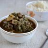 Quormeh Sabzi (Vegetarian Version)