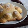 Eggless Pan De Muerto Recipe - Mexican Day of The Dead/ Dia de los Muertos Tradition