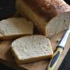 Egg Free Island Sweet Bread / Bimini Bread - Bahamas Coconut Bread Recipe