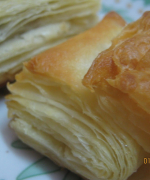 Home made Puff Pastry Dough