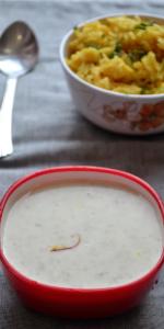 Navarathri - Day 7 - Sweet Corn Sundal