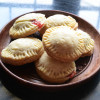 Jam Empanadas Recipe - Easy Pastry Recipes